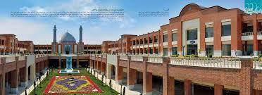 معماری ایرانی اسلامی