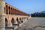 """رهیافت های فرهنگی نگاه """"مرکز پیرامون"""""""