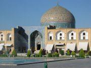 حلقه حفاظتی شهر اصفهان برای حفاظت از شهـر