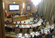 نقدی بر نحوه شفافسازی حقوق مدیران شهرداری تهران