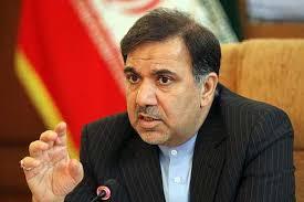 بیانیه برای ناکجاآباد بجای سیاستگذاری توسعهی ایران