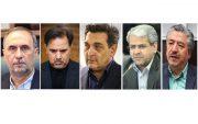 تشریح برنامه های پنج کاندیدای شهرداری تهران