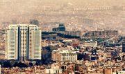 ساکنان کدام محله های تهران احساس امنیت بیشتری می کنند؟