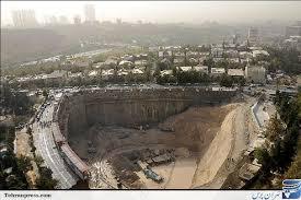 عدم تخصیص بودجه برای مقاوم سازی گودهای رها شده، مهمترین چالش پیش روی شهرداری تهران!/بی تفاوتی سازمان های دولتی به ۴۵ گود رها شده در پایتخت