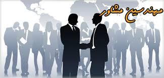 ایجاد کمیته مشترک ارزیابى پروژه هاى شهر تهران
