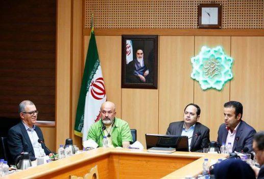 ساختمان ها در تهران چگونه سبز می شوند