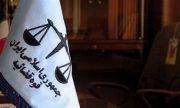 ۵ عضو شورای شهر پرند به حبس محکوم شدند