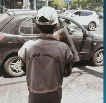 پیمانکاران شهرداری چقدر از کار کودکان زبالهگرد سود میبرند؟