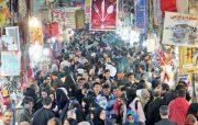 مولفههای زیستی تهران در مرحله بحران