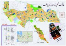 آسیب شناسی عملکرد شهرهای جدید ایران/ نمونه موردی: شهر جدید عالیشهر