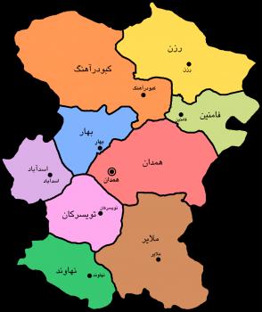 تصویب طرح توسعه و عمران ناحیه مرکزی استان همدان در شورای عالی شهرسازی و معماری ایران