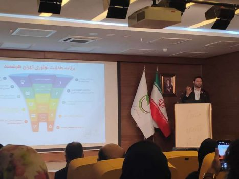 تهران در مسیر ابَر شهر شدن