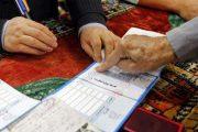 آیا انتخابات شورایاری ها ۴ مرداد برگزار می شود؟