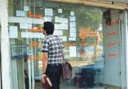 مردم در سرازیری قیمت در سراشیبی