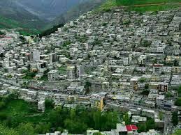 «پاریس ایران»، «شهر بدون گدا»؛ لقب شهر شما چیست؟