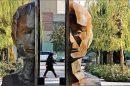 تعامل بین بخشی در مدیریت شهری پایین است