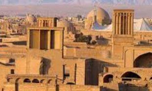 گفتمان شهر سنتی در ایران