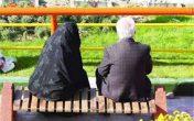 بررسی آمار پیرترین شهر ایران