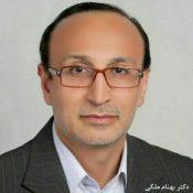 ضرورتهای تحدید جمعیتی تهران و کلانشهرها