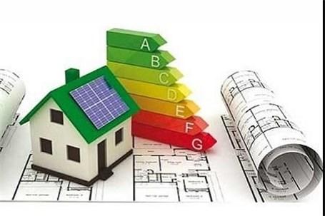 بهینه سازی مصرف انرژی با ارتقای دانش مهندسان