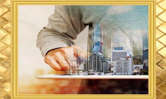 داشبوردهای هوشمند شهری طرحی نو برای مدیریت یکپارچه