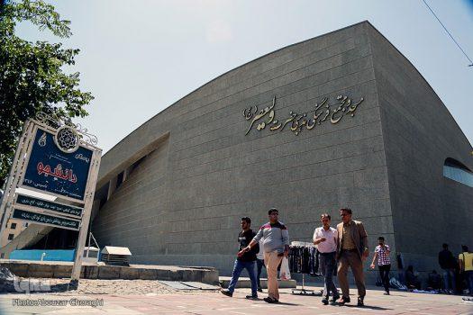 مسجد حضرت ولیعصر؛ نبرد قدرت در مرکز