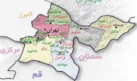 نقشه «تهران جنوبی» در واپسین ماه های مجلس کشیده شد