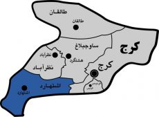موافقت وزیر کشور با تاسیس شهرداری در پلنگ آباد اشتهارد