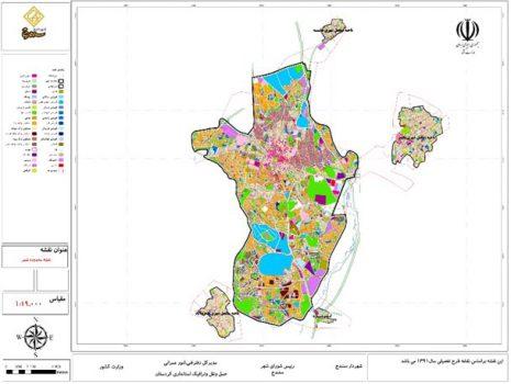 نقشه جدید و طرح تعیین مرز محلات مناطق و نواحی شهر سنندج تهیه شد