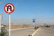 تابلوهای بی سامان محراب توبه گردشگران