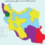 ارتفاع تورم در ۳۱ استان