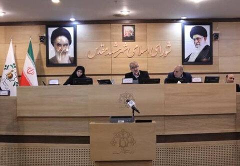 لزوم تفویض اختیار به استان درباره قرنطینه مشهد از سوی دولت/ مدیریت بحران با «خواهش درمانی» ممکن نیست
