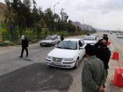 وزیر کشور: ممنوعیت سفر در تعطیلات عید فطر به ناجا ابلاغ شد   پلیس: ما بیخبریم