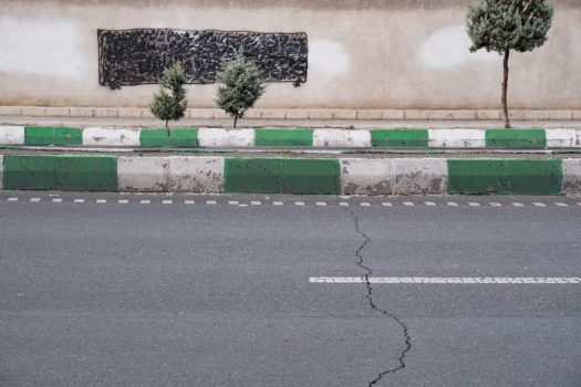 حافظه دیواری/ گزارش تصویری