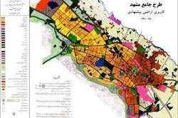 تسهیل شرایط ساختوساز و پیگیری طرح جامع و تفصیلی مشهد