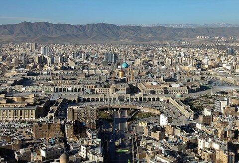 طرح تفصیلی بخش مرکزی مشهد تصویب شد