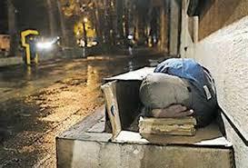 من فقر مطلق را به چشم دیدم