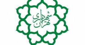 ماجرای نامه شهردار تهران به وزیر رفاه