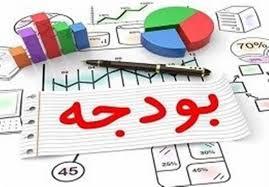 ارائه بودجه ۱۴۰۰ شهرداری تهران هفته آینده به شورا