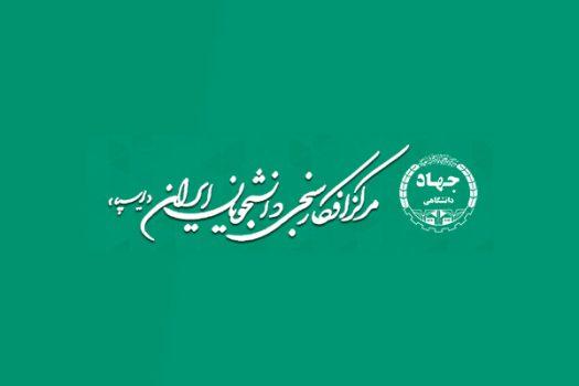 نتایج نظرسنجی از تهرانیها درباره فرهنگ آپارتماننشینی