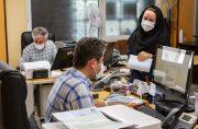 ادارات استانهای تهران و البرز ۶ روز تعطیل شدند