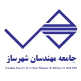شاخصه های شهردار از نظر جامعه مهندسان شهرساز ایران