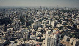 تاثیر مهاجرت بر روند توسعه شهر